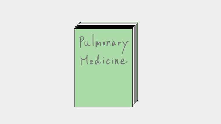 呼吸器内科関連の本