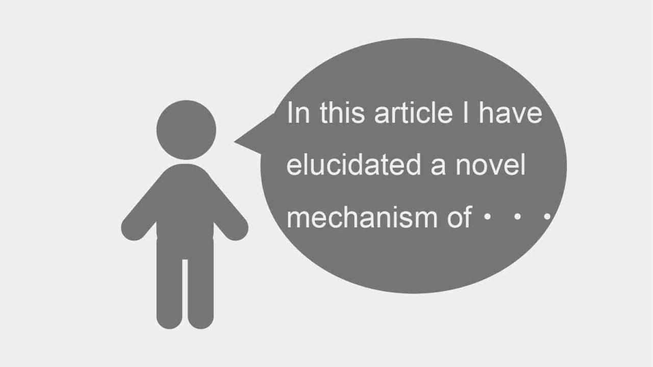 論文の内容を説明する人