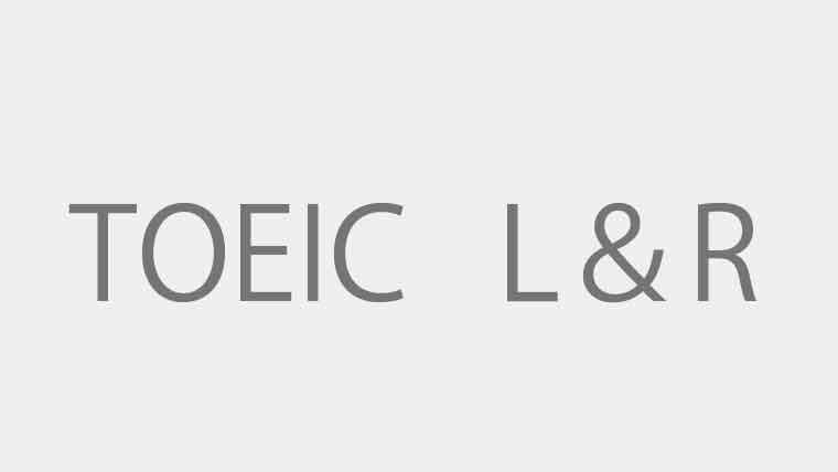 TOEIC L and Rのアイコン