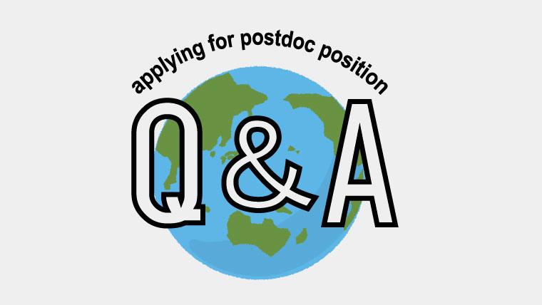 海外ラボの内定 Q and A